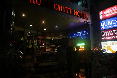 バンコクで有名な援助交際カフェのテーメーカフェ